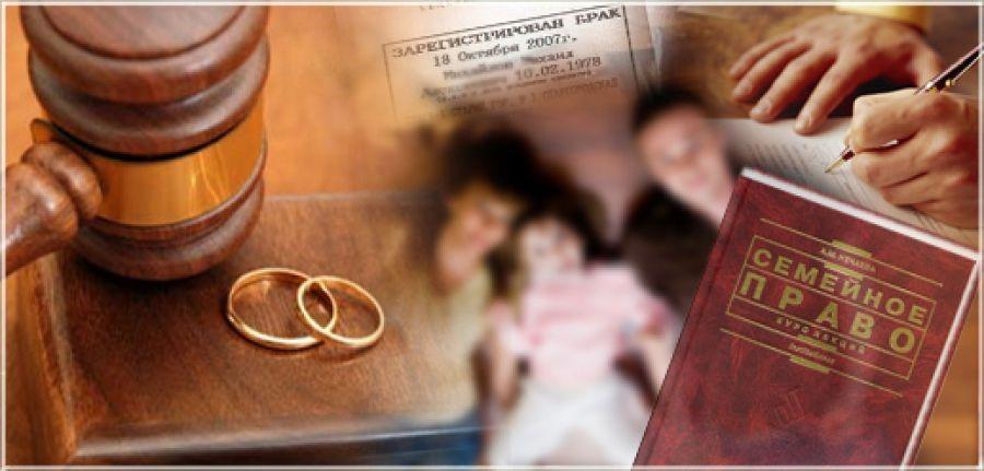 юристы по бракоразводным делам онлайн спросил